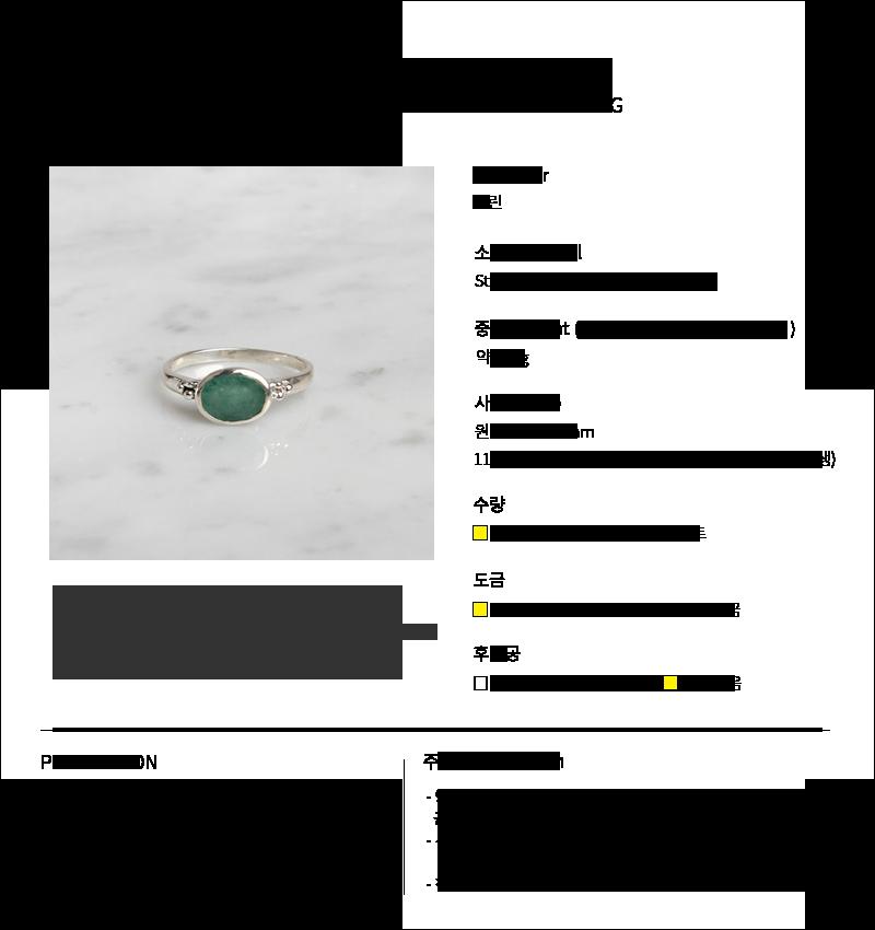925실버 에메랄드 심플 실버반지 RN101J - 세컨아이디어, 64,000원, 실버, 진주/원석반지