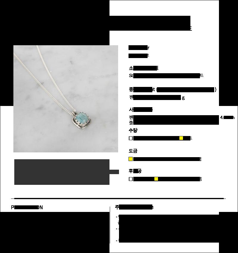 925실버 앤틱 스퀘어 아마조나이트 실버목걸이 NK304J - 세컨아이디어, 42,000원, 실버, 펜던트목걸이