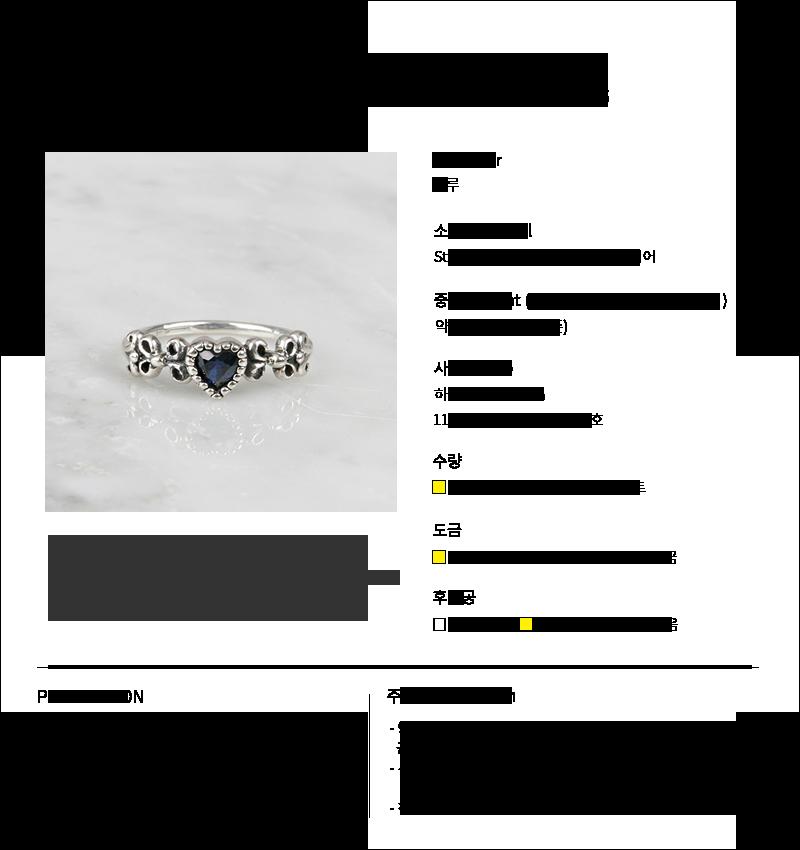 925 실버 사파이어 앤틱 하트 실버반지 RN112J - 세컨아이디어, 41,000원, 실버, 진주/원석반지