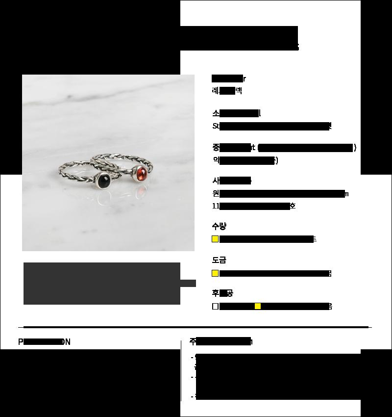 925 실버 엔틱 플라이트 원석 실버반지 RN105J - 세컨아이디어, 15,000원, 실버, 진주/원석반지
