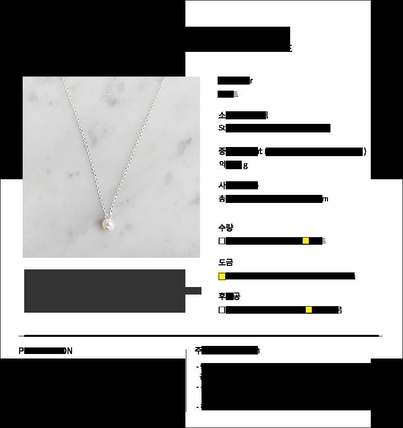 925실버 담수진주 심플 실버목걸이 NK312J - 세컨아이디어, 18,000원, 실버, 펜던트목걸이